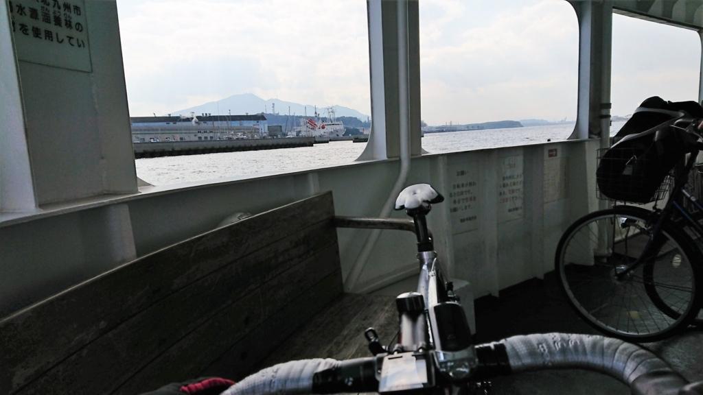 皿倉山 ヒルクライム 若戸渡船 スペースワールド ロードバイク