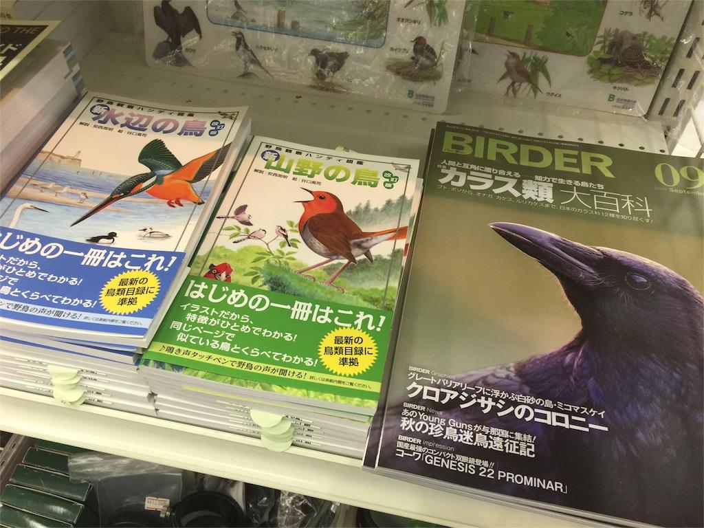 f:id:KYOEI-TOKYO:20160831171613j:image