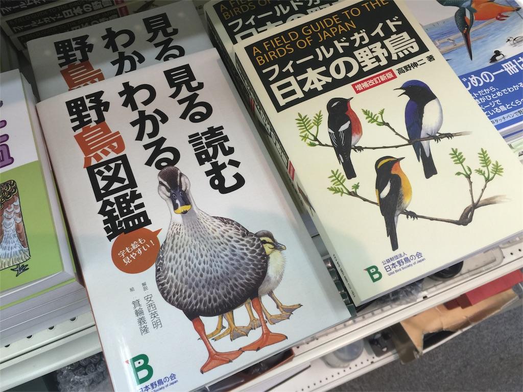 f:id:KYOEI-TOKYO:20160831171715j:image