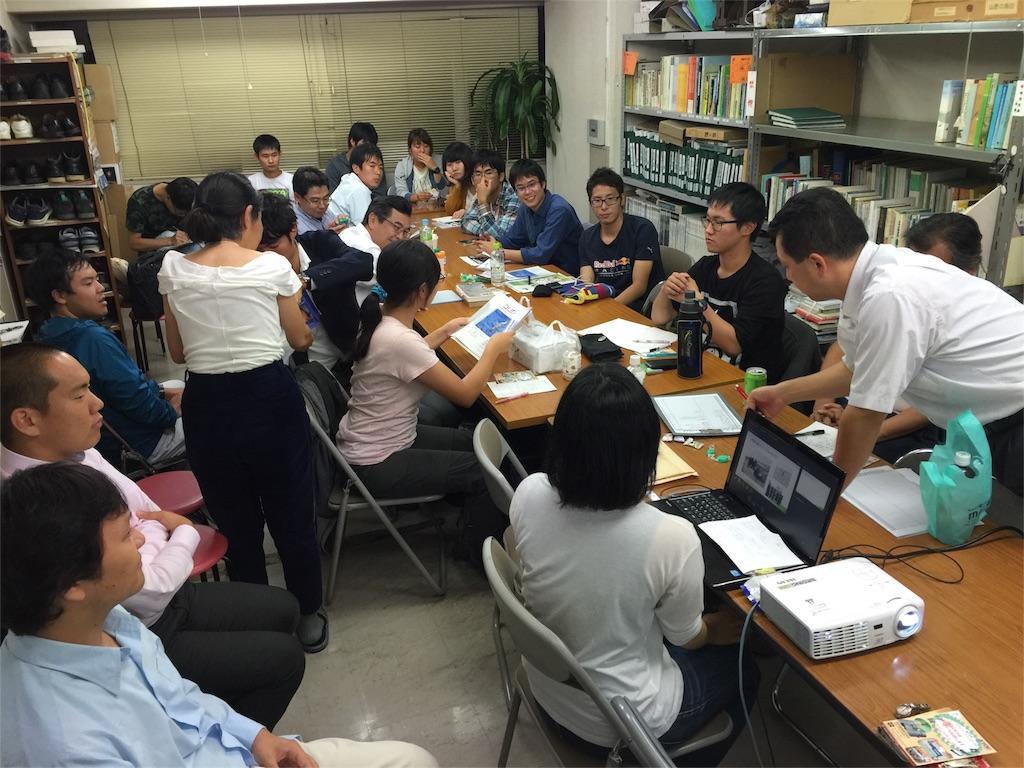 f:id:KYOEI-TOKYO:20160922123051j:image