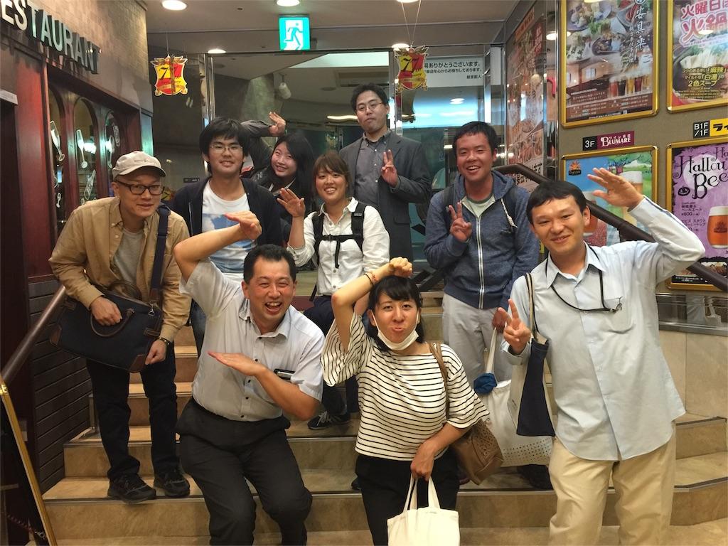 f:id:KYOEI-TOKYO:20161020135948j:image