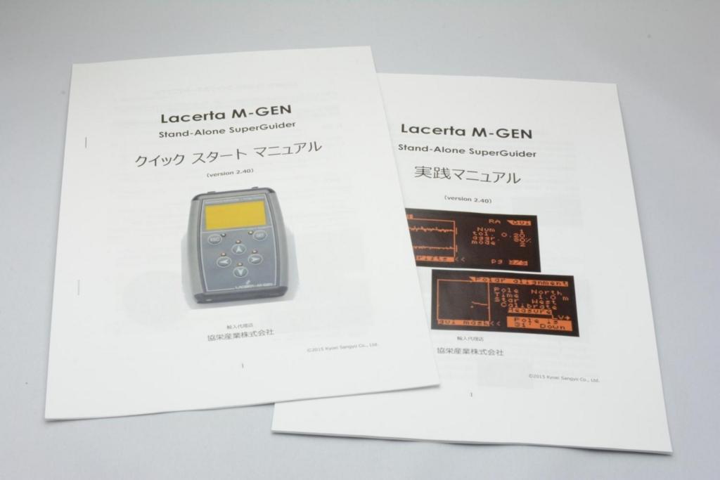 f:id:KYOEI-TOKYO:20170207155449j:plain