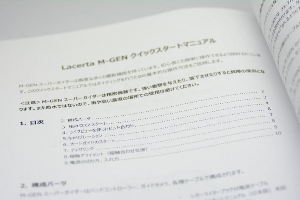 f:id:KYOEI-TOKYO:20170207155641j:plain