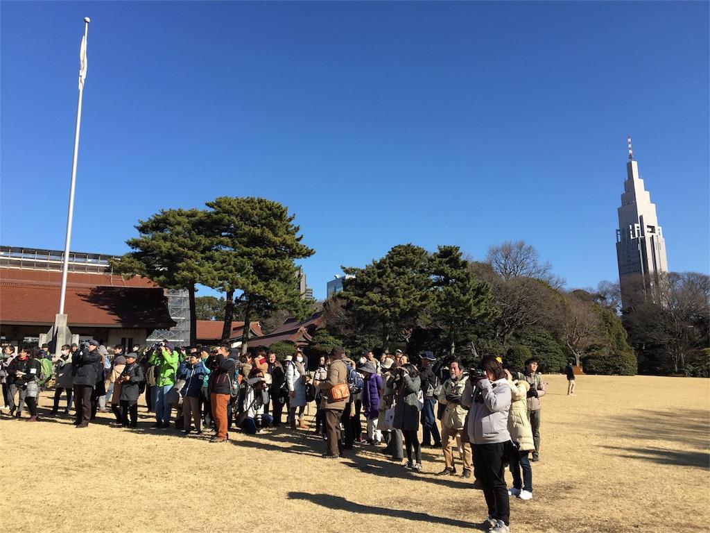 f:id:KYOEI-TOKYO:20170219222809j:image