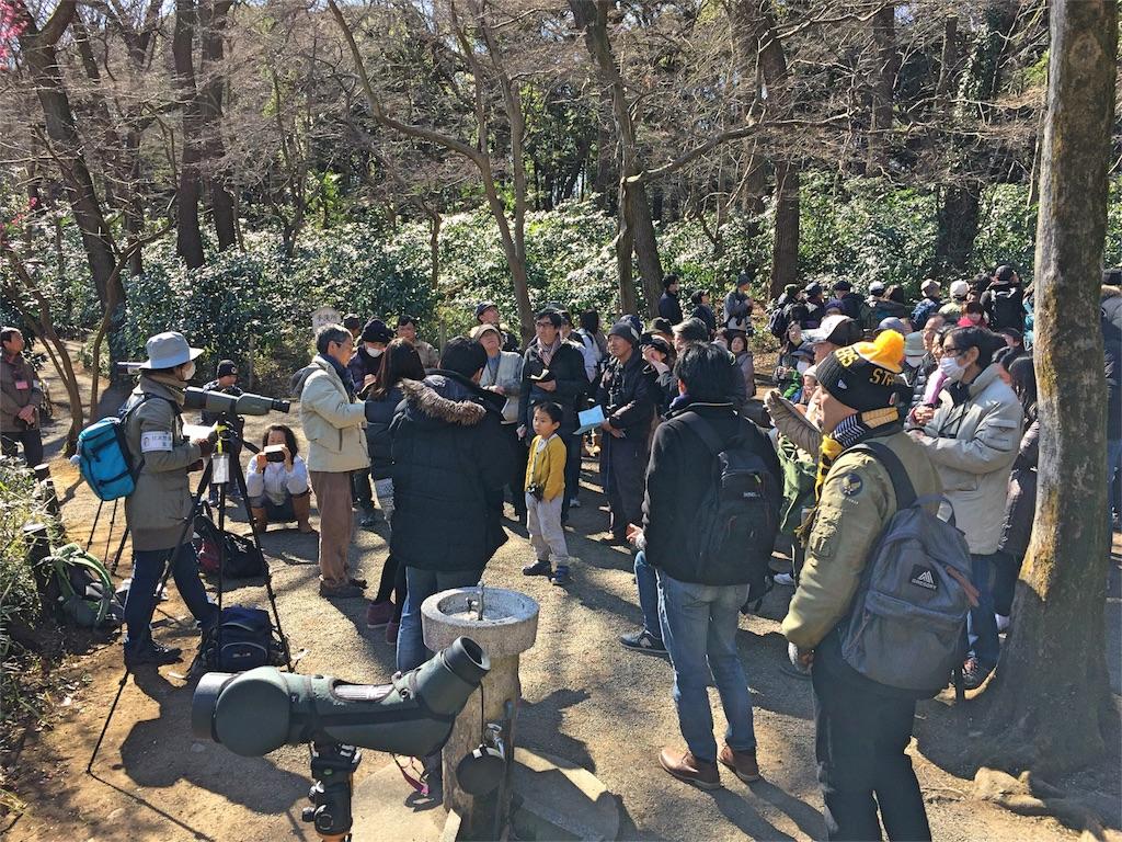 f:id:KYOEI-TOKYO:20170219223355j:image