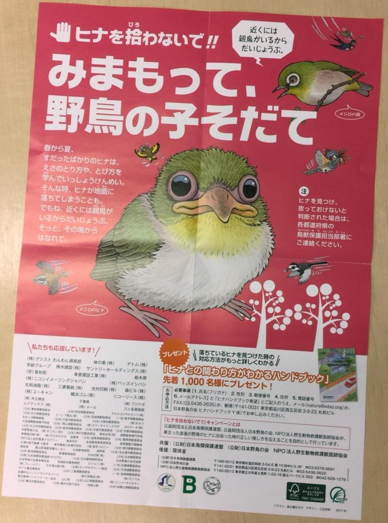 f:id:KYOEI-TOKYO:20170420183425j:plain