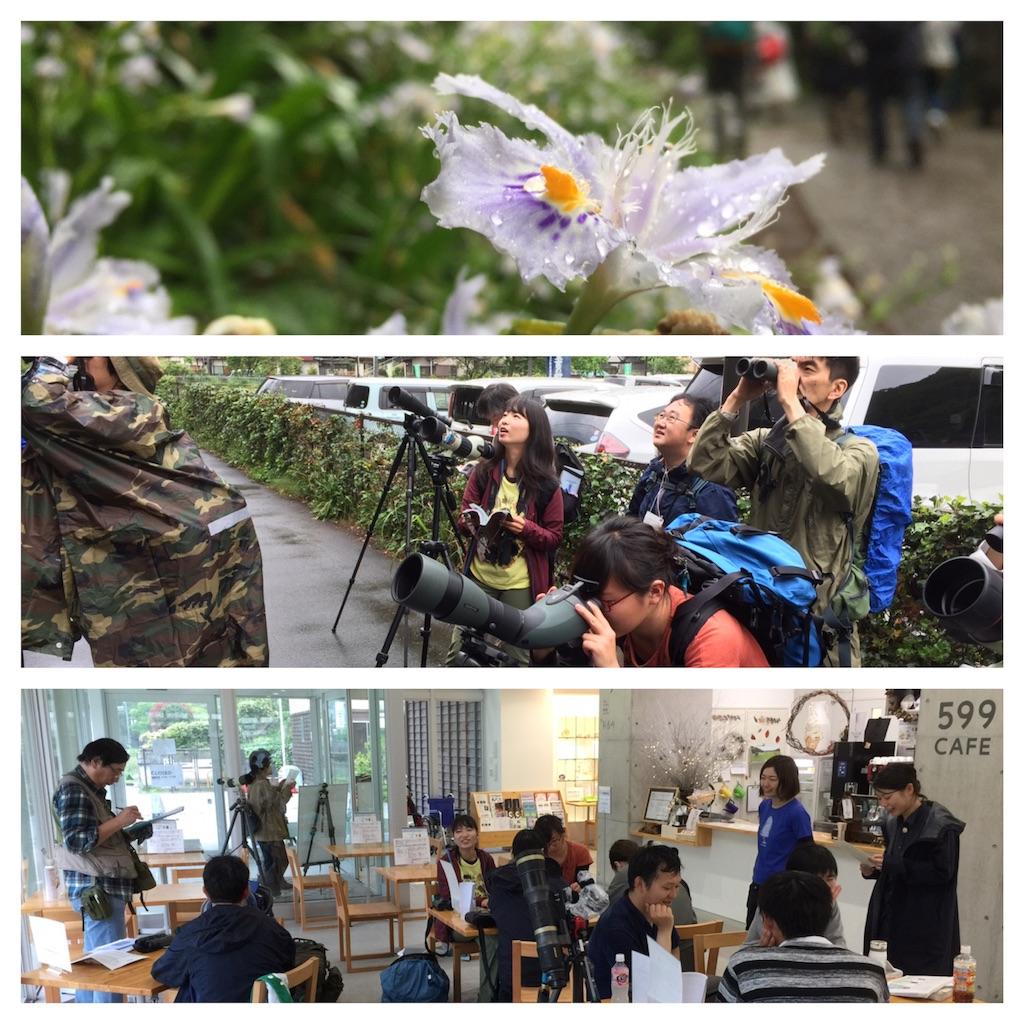 f:id:KYOEI-TOKYO:20170513124250j:image