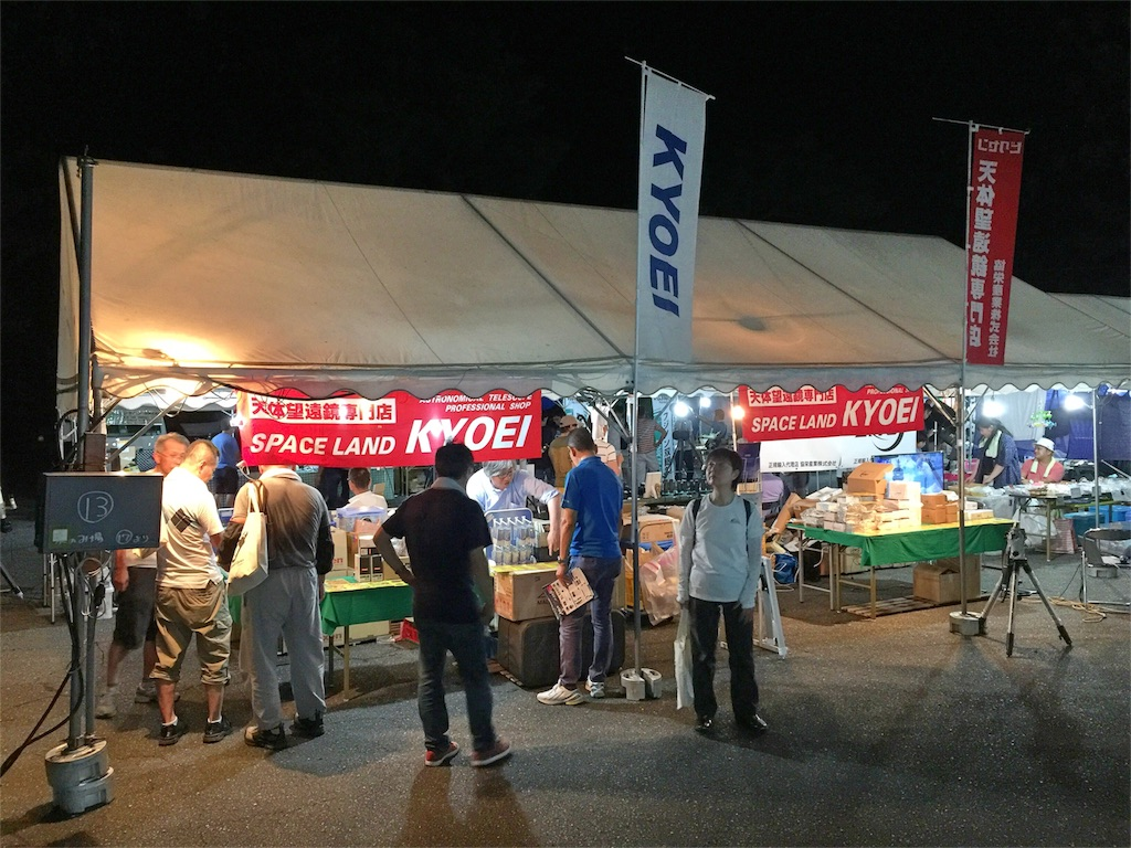 f:id:KYOEI-TOKYO:20170728212933j:image