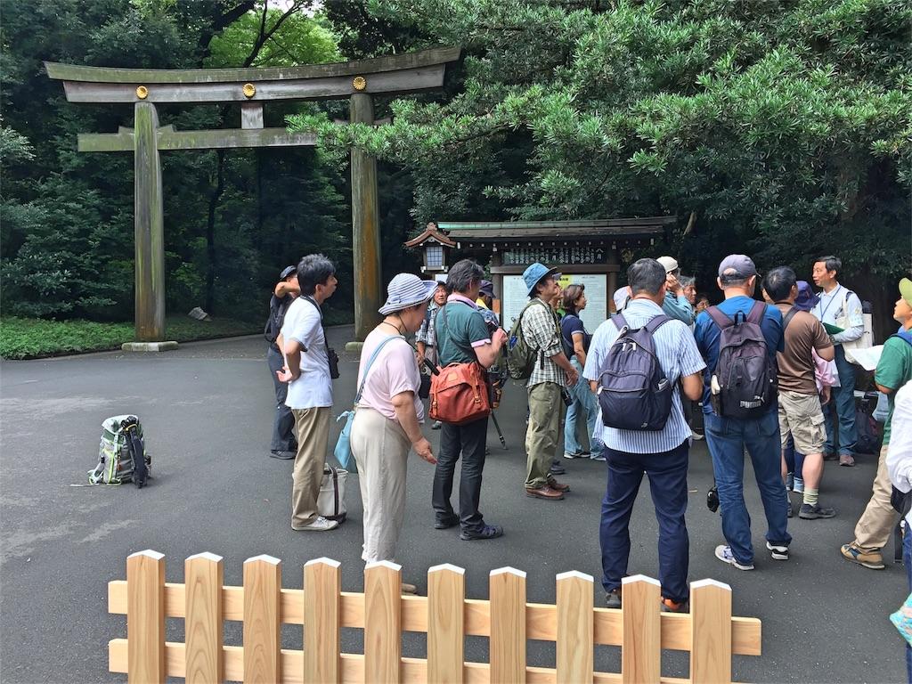 f:id:KYOEI-TOKYO:20170821071258j:image