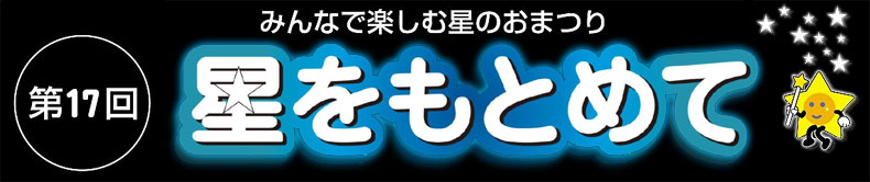 f:id:KYOEI-TOKYO:20170902121046j:plain