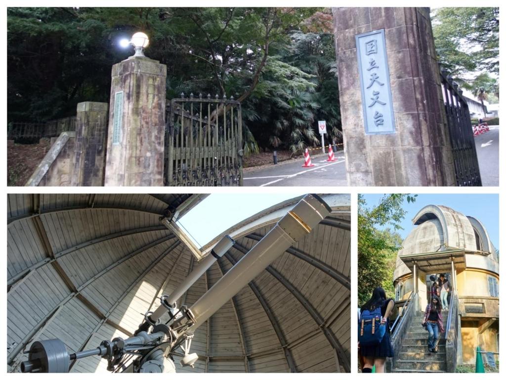 f:id:KYOEI-TOKYO:20171006170943j:plain