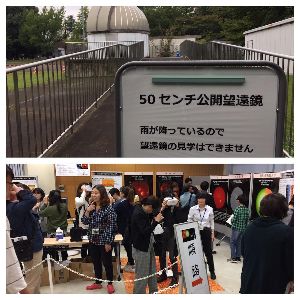 f:id:KYOEI-TOKYO:20171014203502j:image