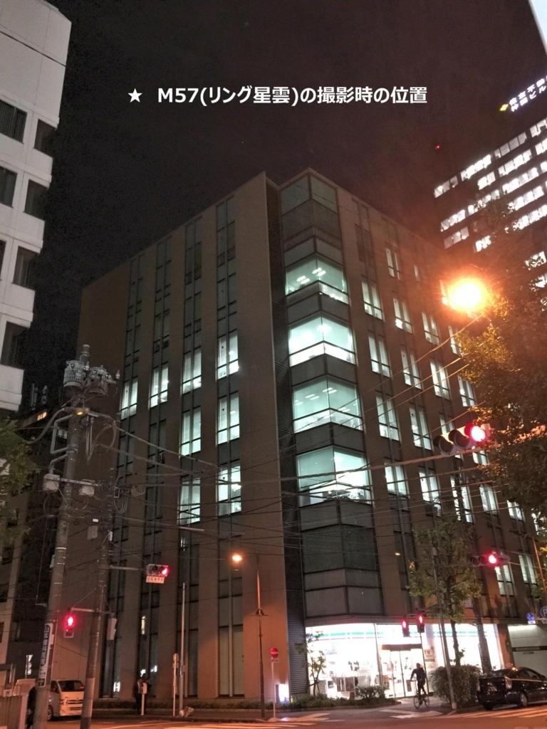 f:id:KYOEI-TOKYO:20171024163259j:plain
