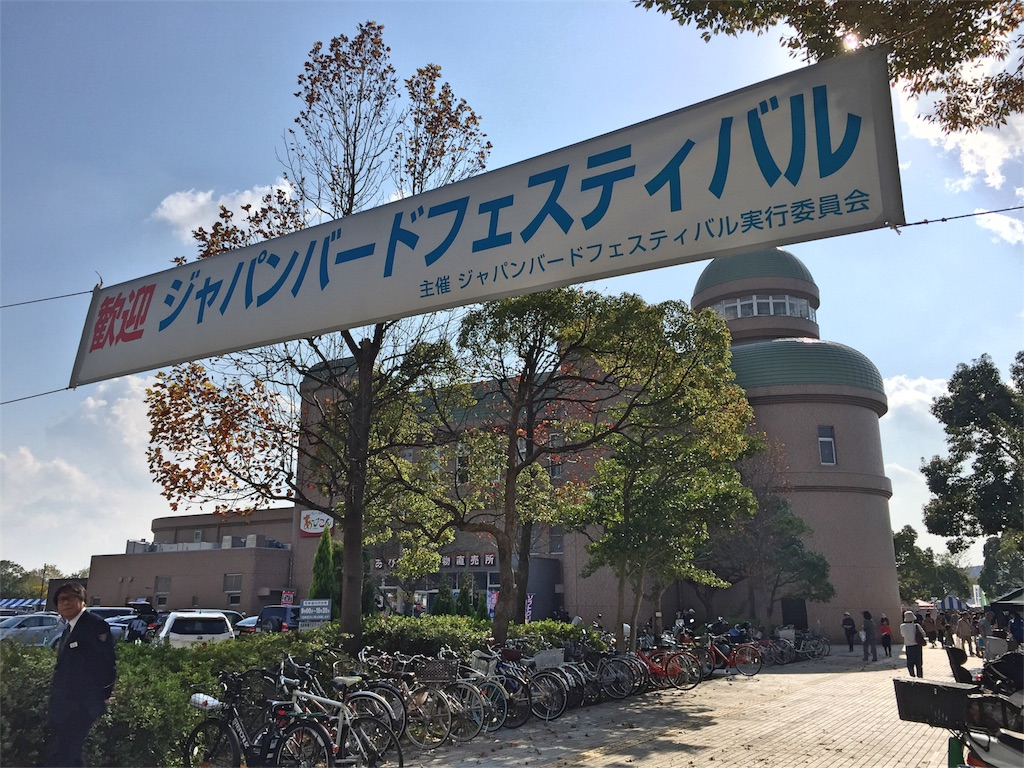 f:id:KYOEI-TOKYO:20171104142638j:image