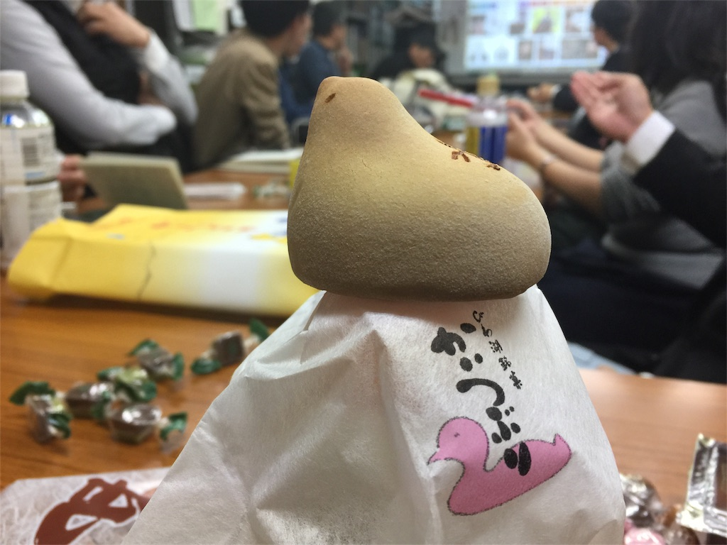 f:id:KYOEI-TOKYO:20180118082555j:image