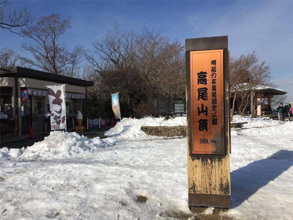 f:id:KYOEI-TOKYO:20180129123933j:image