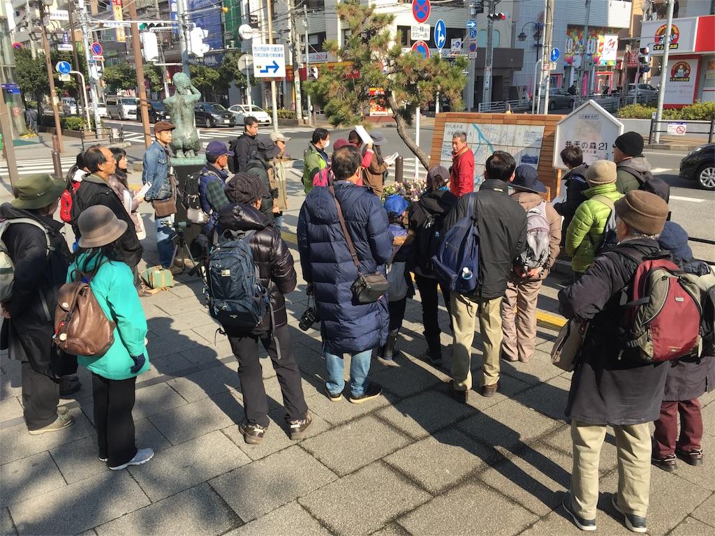 f:id:KYOEI-TOKYO:20180212084143j:image
