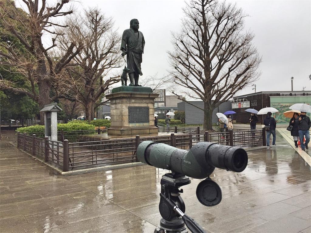 f:id:KYOEI-TOKYO:20180322082220j:image