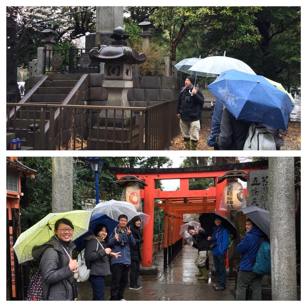 f:id:KYOEI-TOKYO:20180322082622j:image