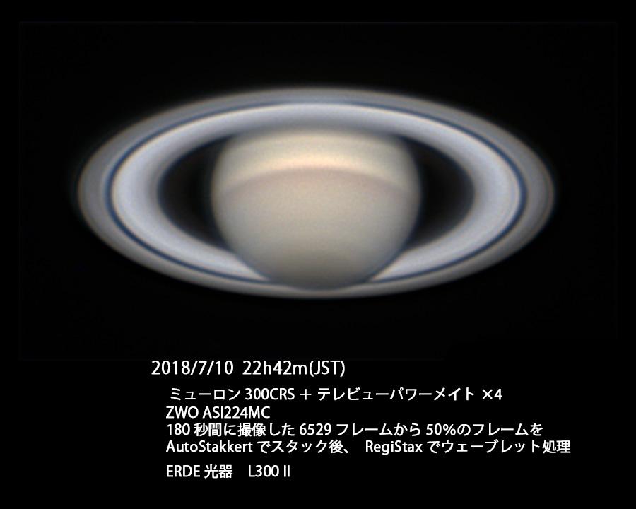 f:id:KYOEI-TOKYO:20180718112607j:plain