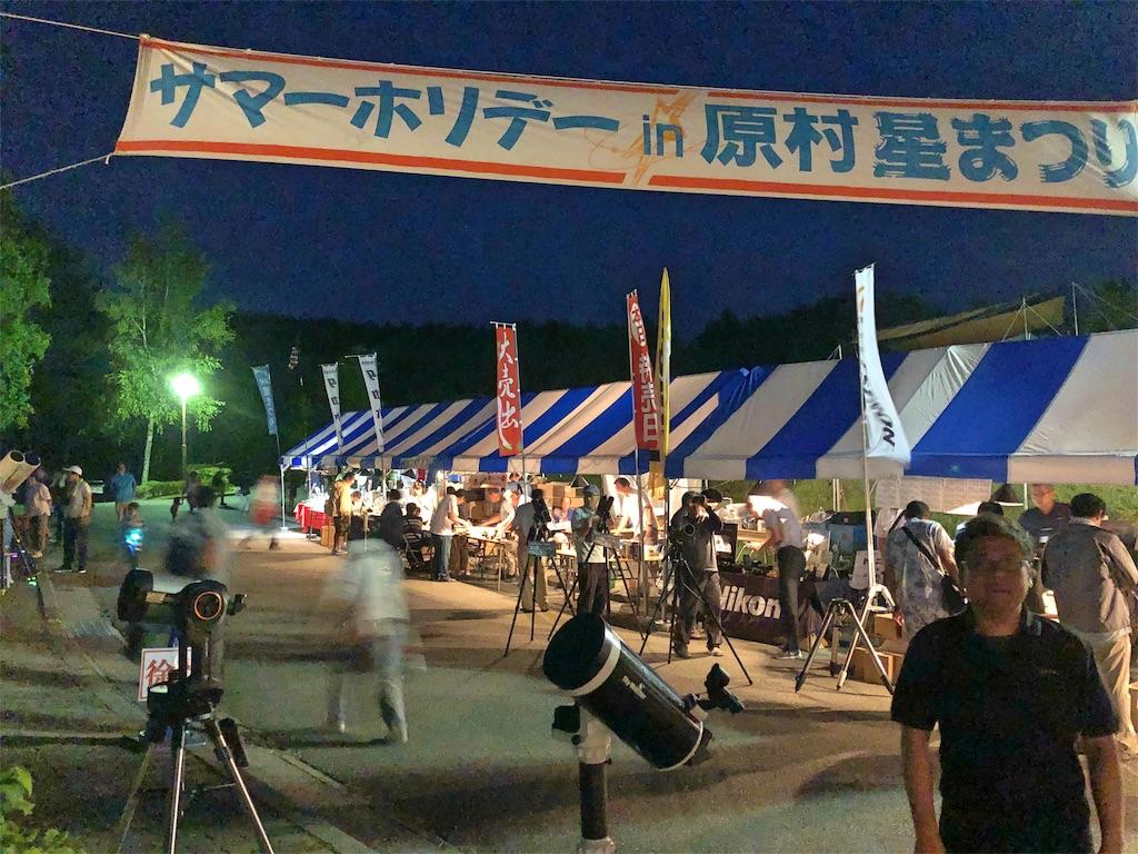 f:id:KYOEI-TOKYO:20180805073654j:image