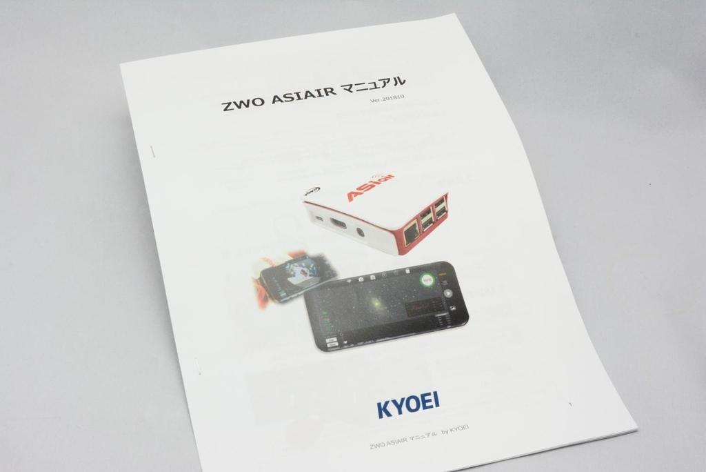 f:id:KYOEI-TOKYO:20181023190834j:plain
