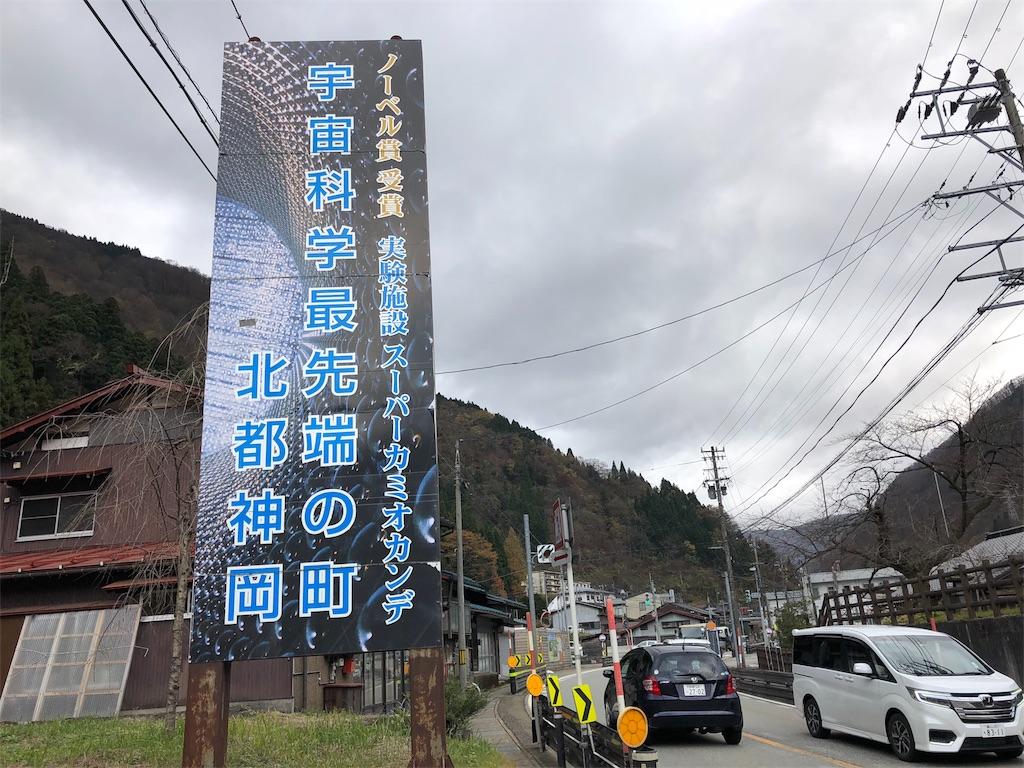 f:id:KYOEI-TOKYO:20181117212820j:image