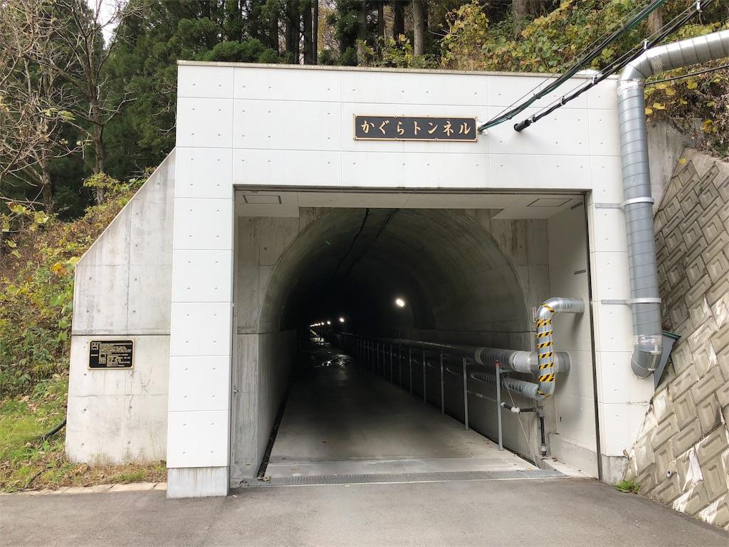 f:id:KYOEI-TOKYO:20181118093713j:image