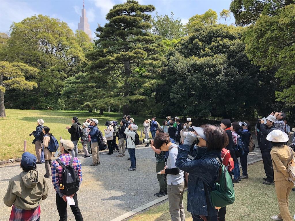 f:id:KYOEI-TOKYO:20190423083450j:image