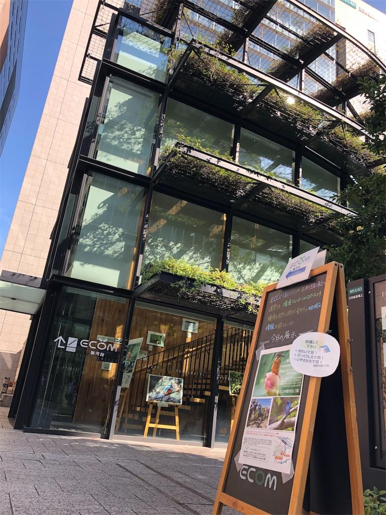 f:id:KYOEI-TOKYO:20190830110038j:image