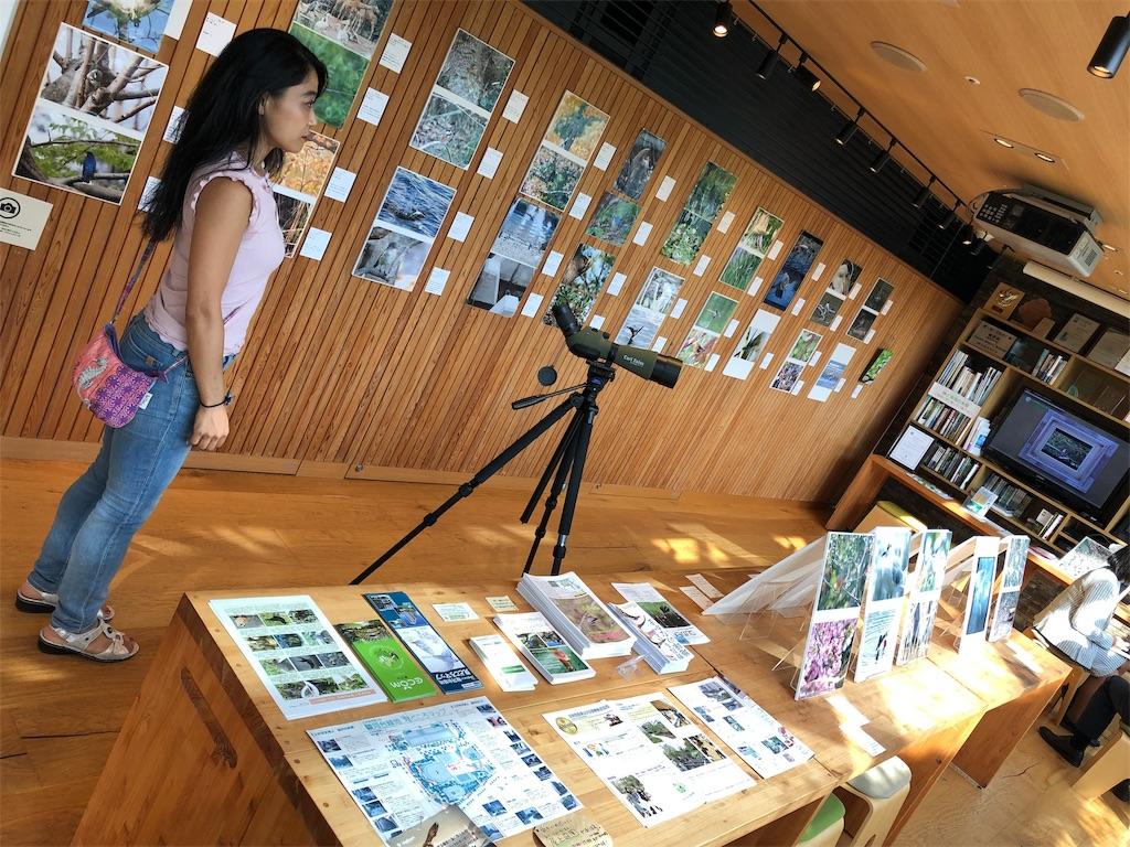 f:id:KYOEI-TOKYO:20190830110725j:image
