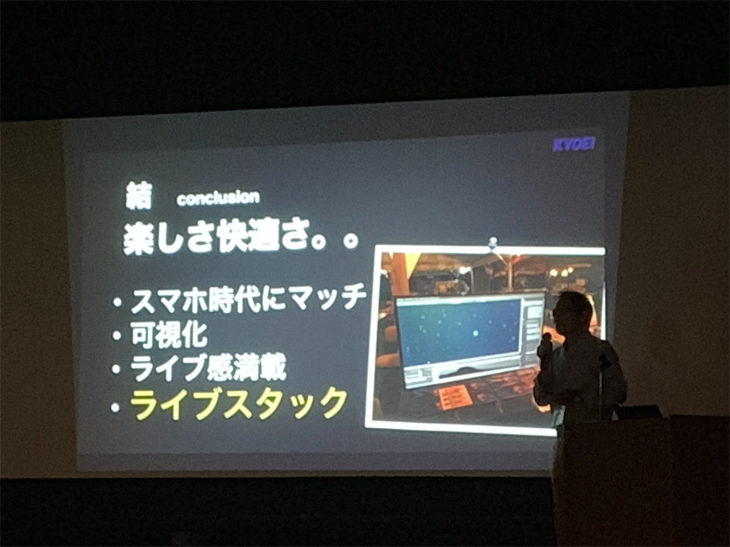 f:id:KYOEI-TOKYO:20190914182628j:image