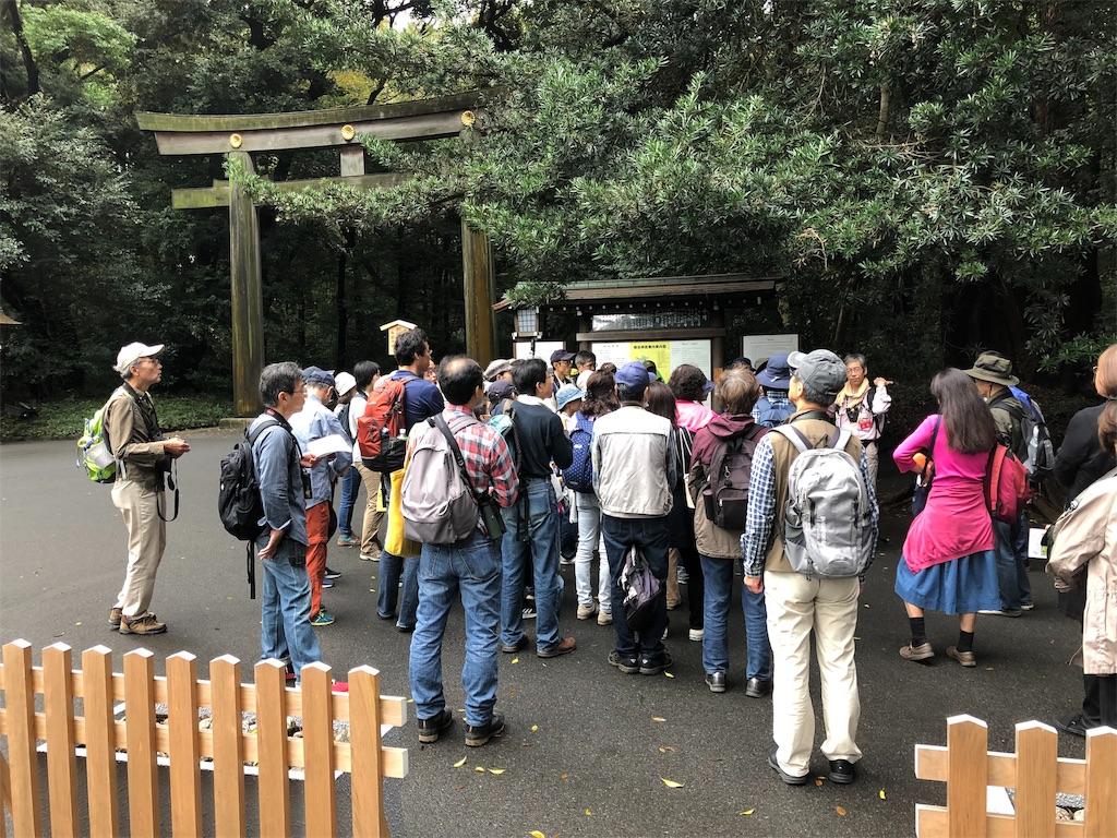 f:id:KYOEI-TOKYO:20191021153341j:image