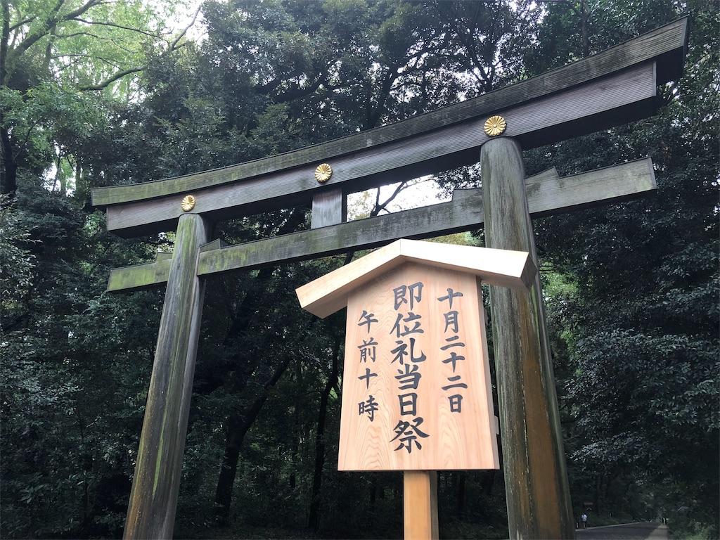 f:id:KYOEI-TOKYO:20191021153356j:image