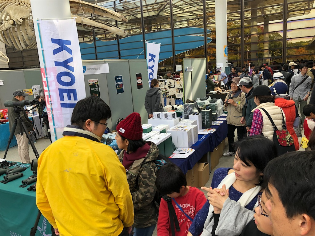 f:id:KYOEI-TOKYO:20191117160131j:image