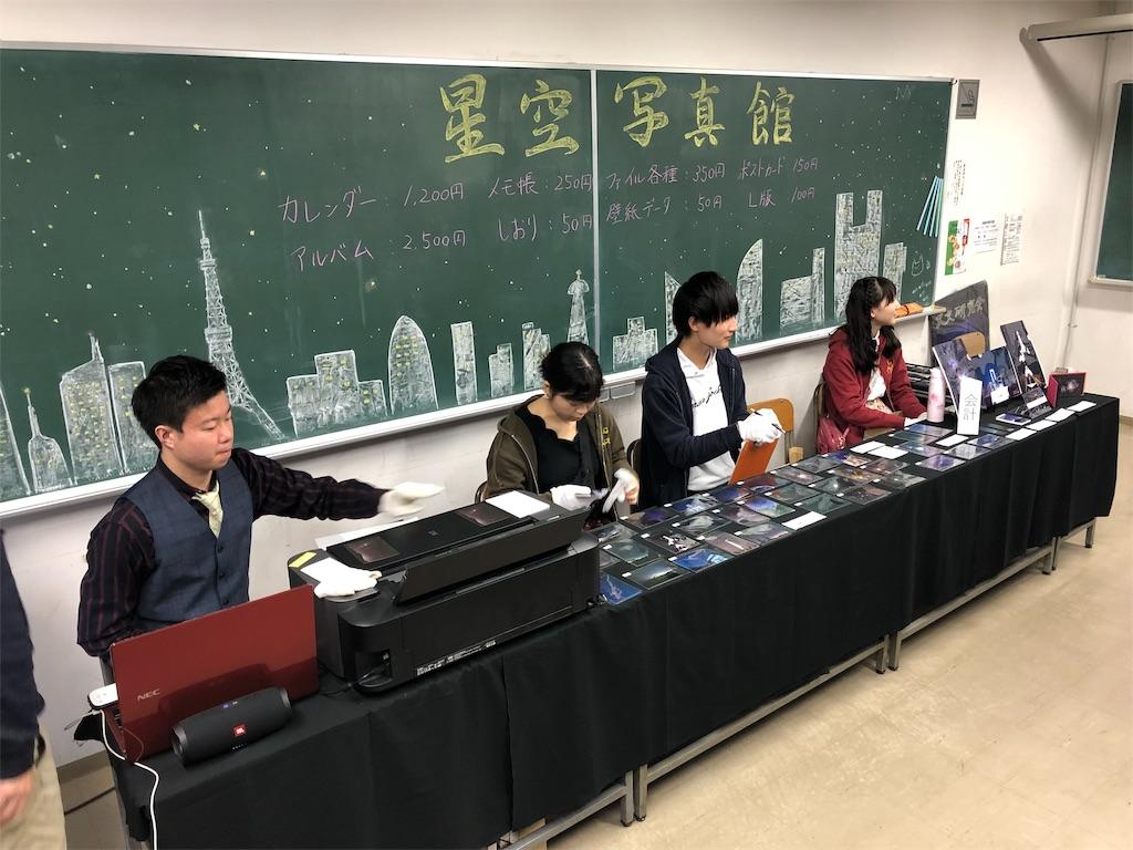 f:id:KYOEI-TOKYO:20191123125112j:image
