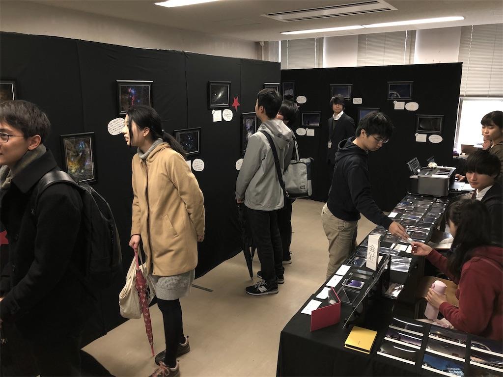 f:id:KYOEI-TOKYO:20191123125131j:image