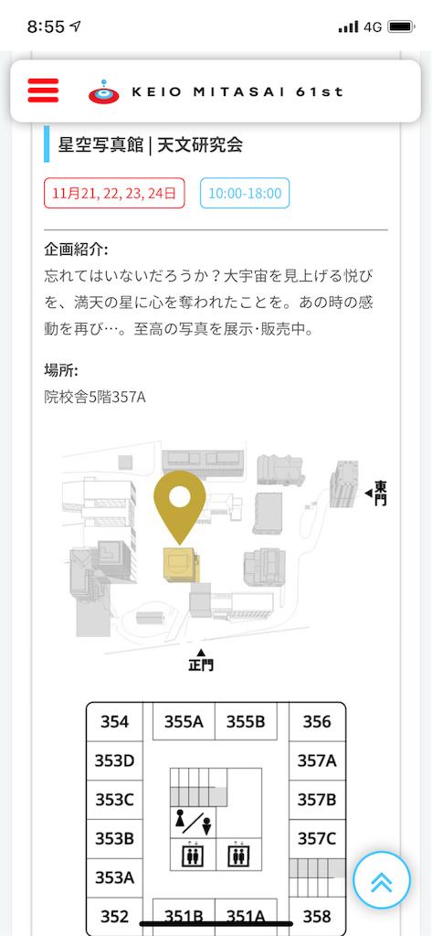 f:id:KYOEI-TOKYO:20191123130018p:image