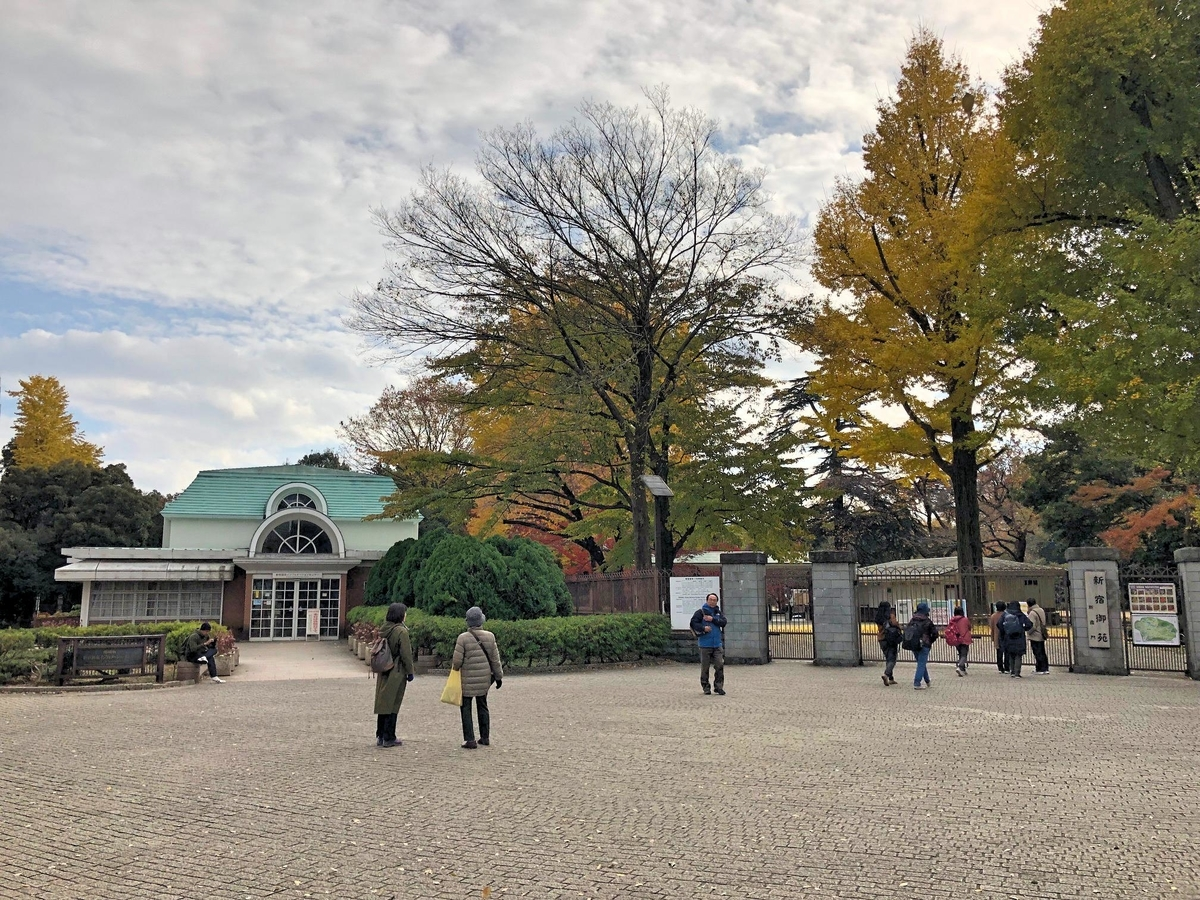 f:id:KYOEI-TOKYO:20191210121202j:plain