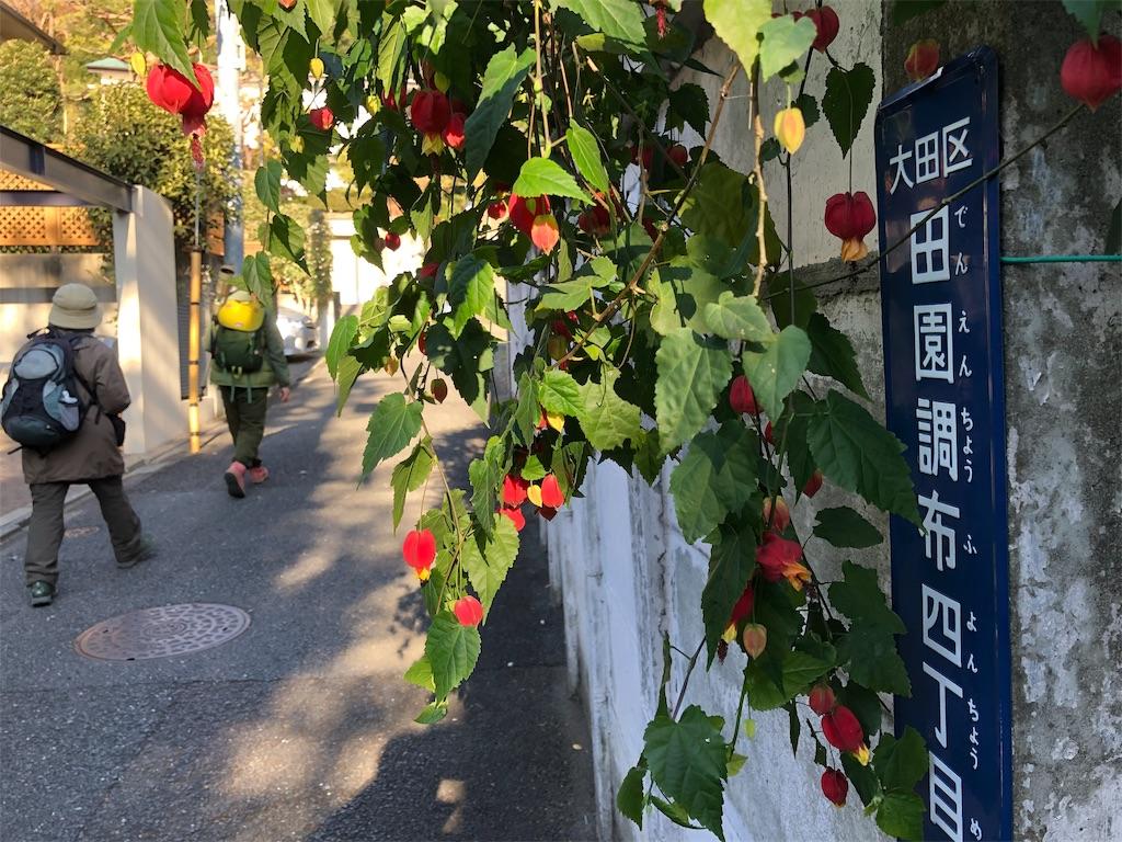 f:id:KYOEI-TOKYO:20200112132129j:image