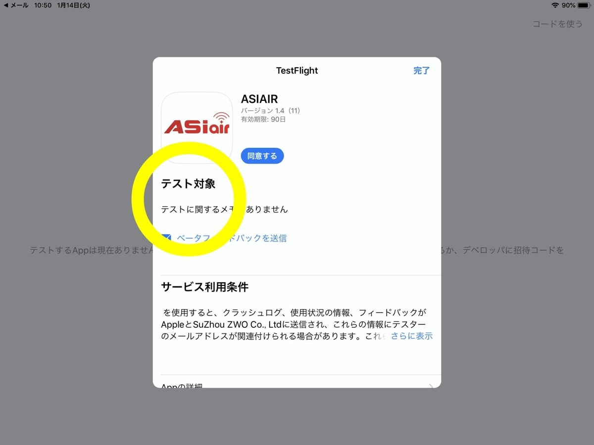 f:id:KYOEI-TOKYO:20200114185322j:plain
