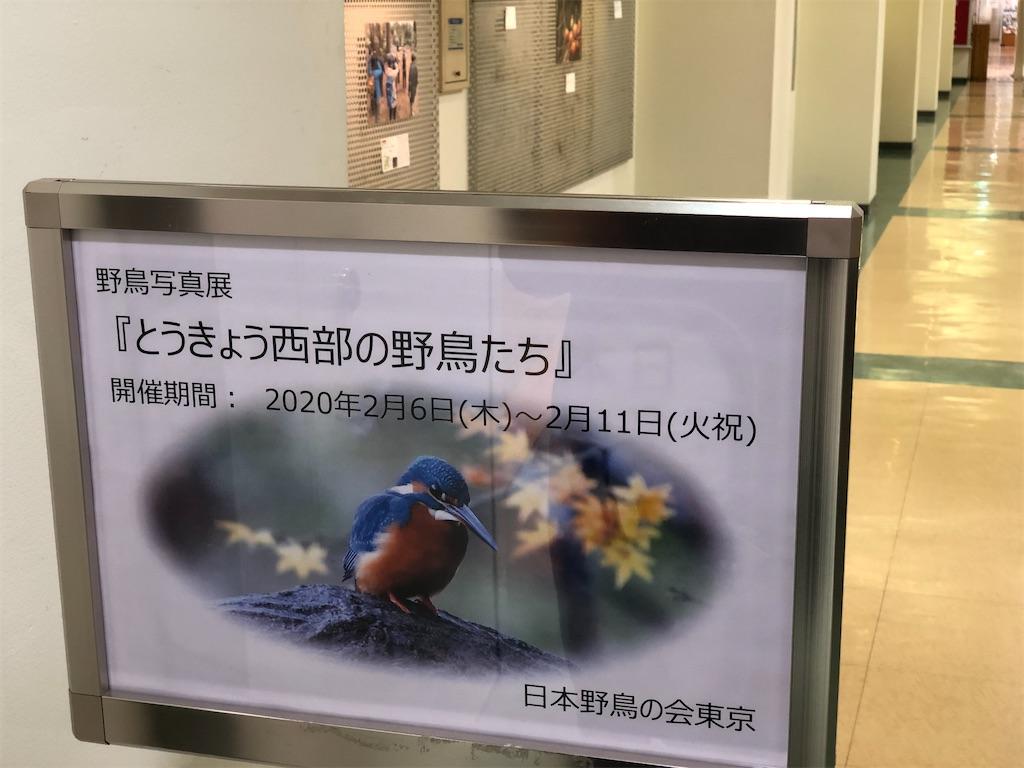 f:id:KYOEI-TOKYO:20200205194212j:image