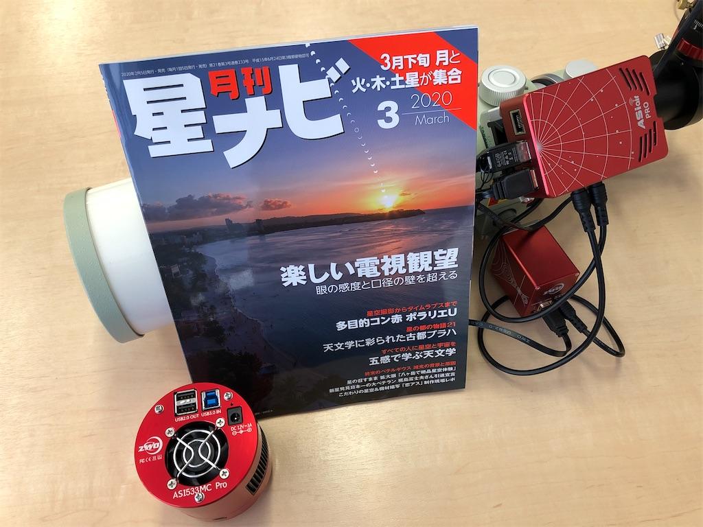 f:id:KYOEI-TOKYO:20200207154750j:image