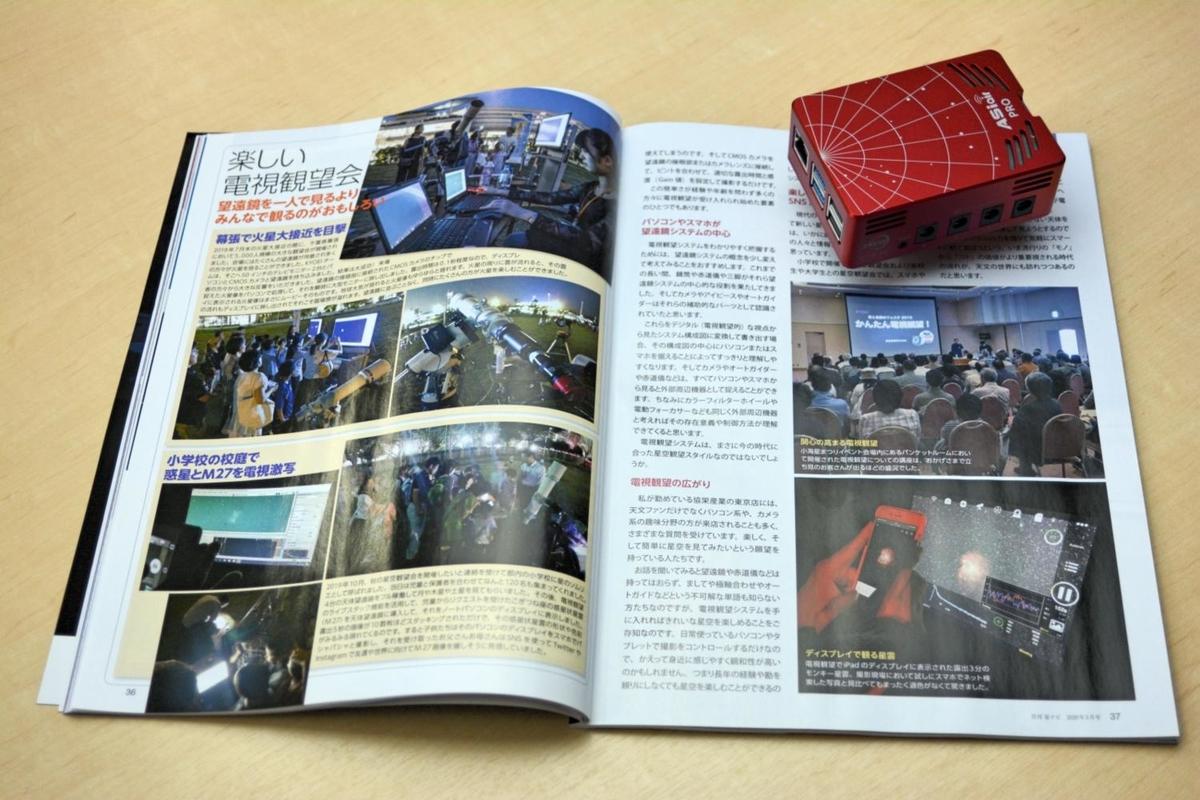 f:id:KYOEI-TOKYO:20200207183502j:plain