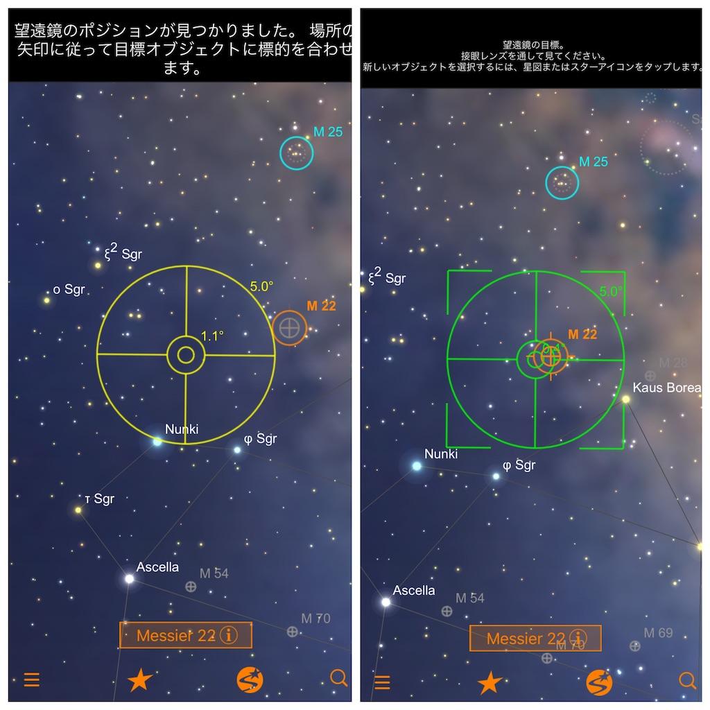 f:id:KYOEI-TOKYO:20200819080429j:image