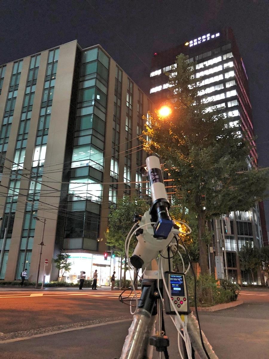 f:id:KYOEI-TOKYO:20200902131432j:plain