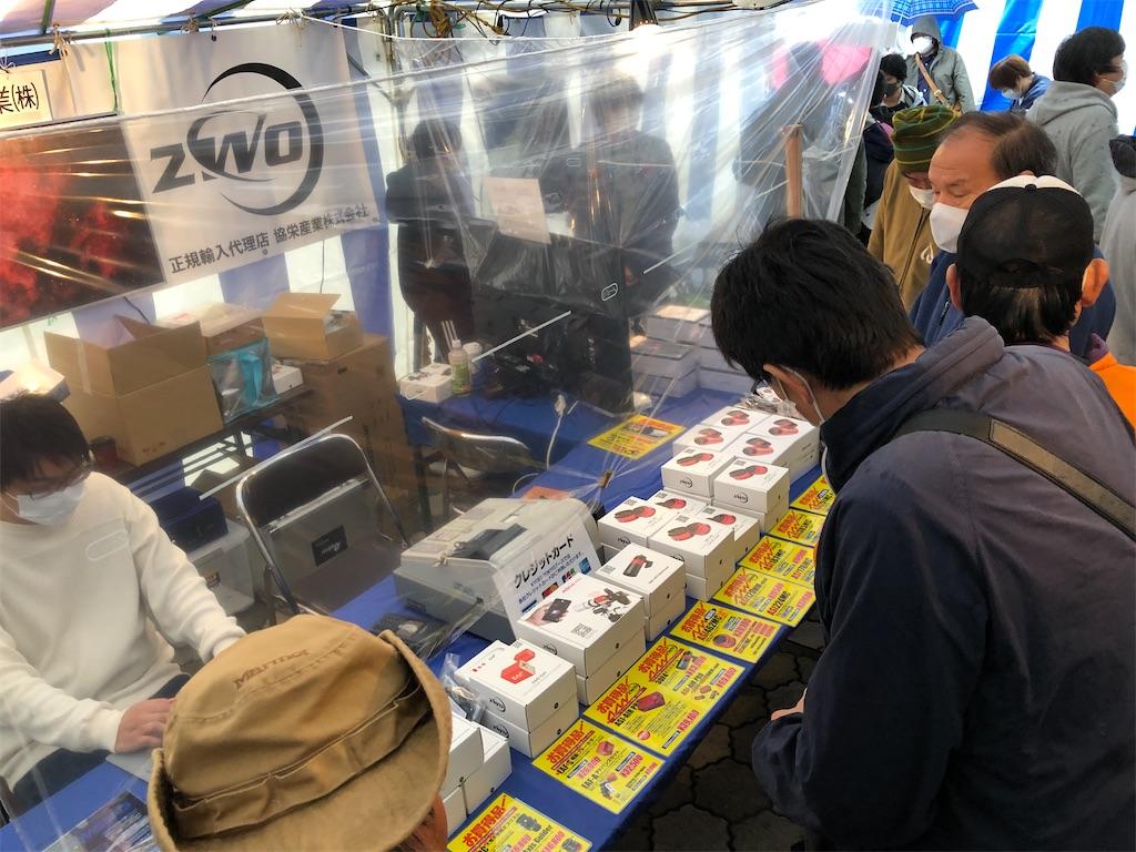 f:id:KYOEI-TOKYO:20201010111001j:image