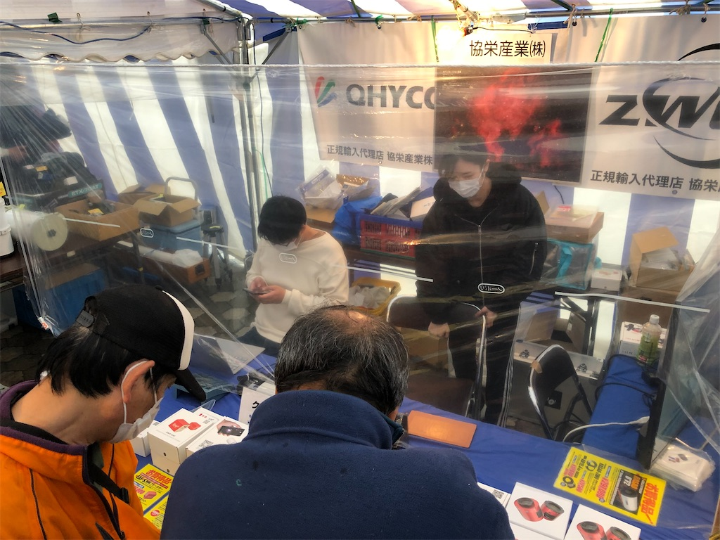 f:id:KYOEI-TOKYO:20201010111015j:image
