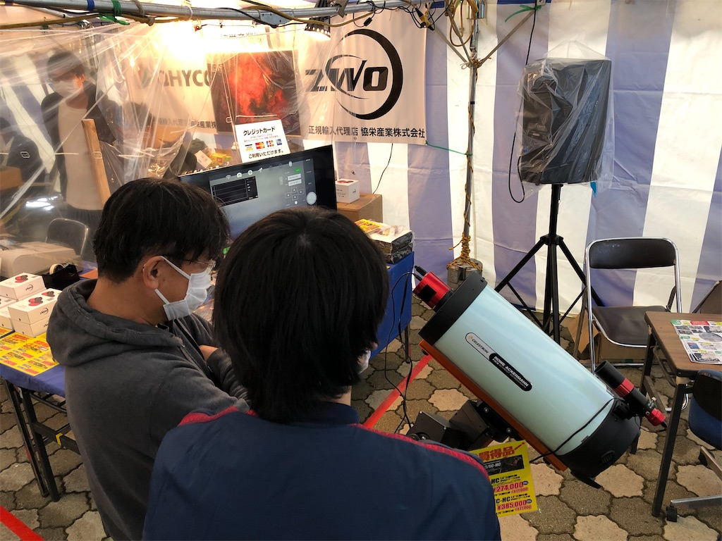 f:id:KYOEI-TOKYO:20201010192823j:image