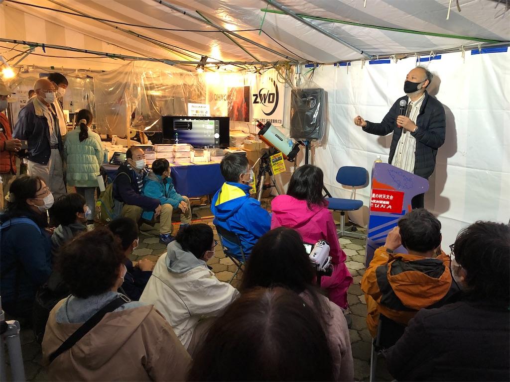 f:id:KYOEI-TOKYO:20201010193333j:image